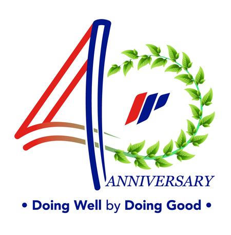 logo impack hut 40th anniv