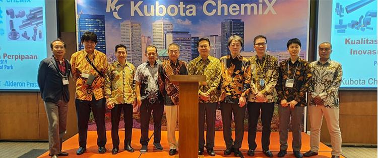 impack pratama industri sign mou with kubota chemix and mitsui co