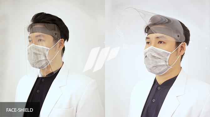 pemakaian pelindung wajah face shield impack pratama
